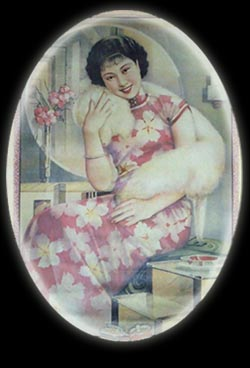Chinese Calendar Painting